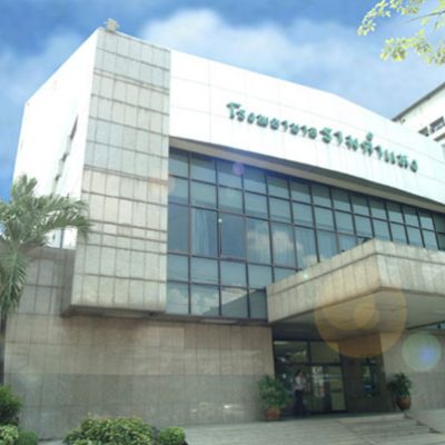 Ramkhamhaeng Hospital