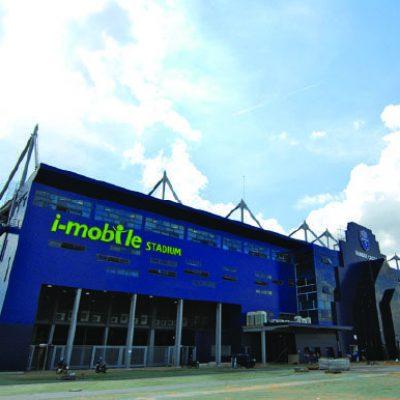 Buriram United Stadium